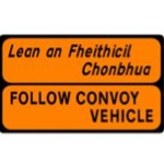 WK-099-Follow-Convoy-Vehicle